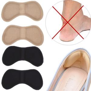 Կտորե շնչող բարձիկ ցավեցնող կոշիկի համար (1 զույգ / 2 հատ)